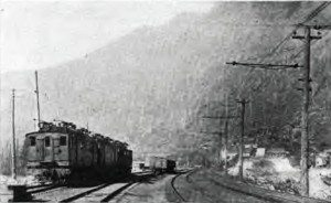 5 Reincarnation Wellington Train Disaster