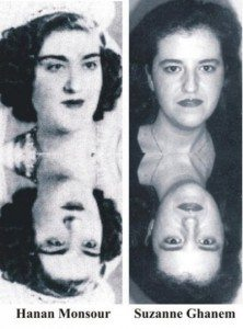 Physical Resemblance in Reincarnation Cases